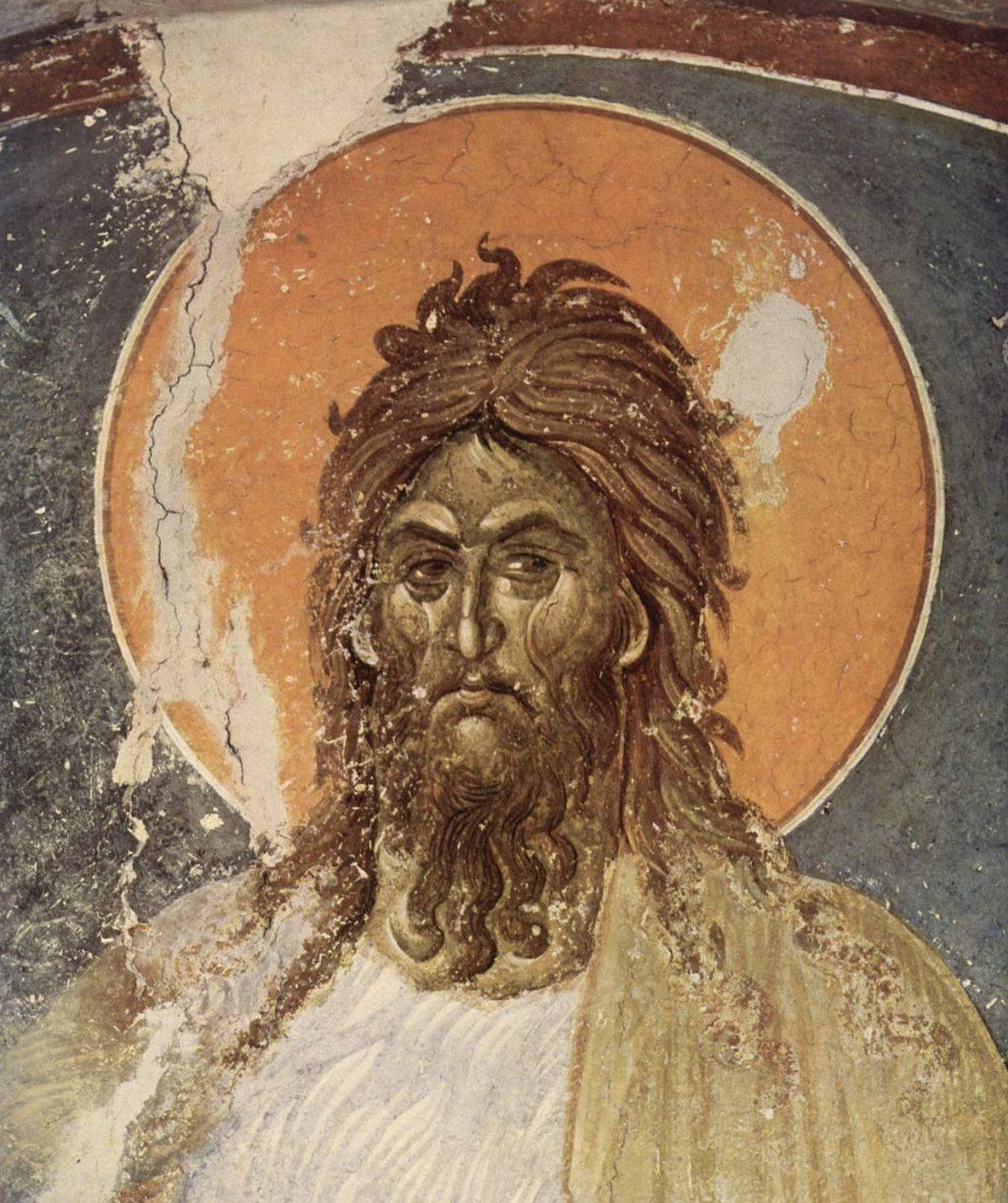ОД КАЛЕНДАРОТ НА МПЦ: Трето наоѓање на главата на св. Јован Крстител