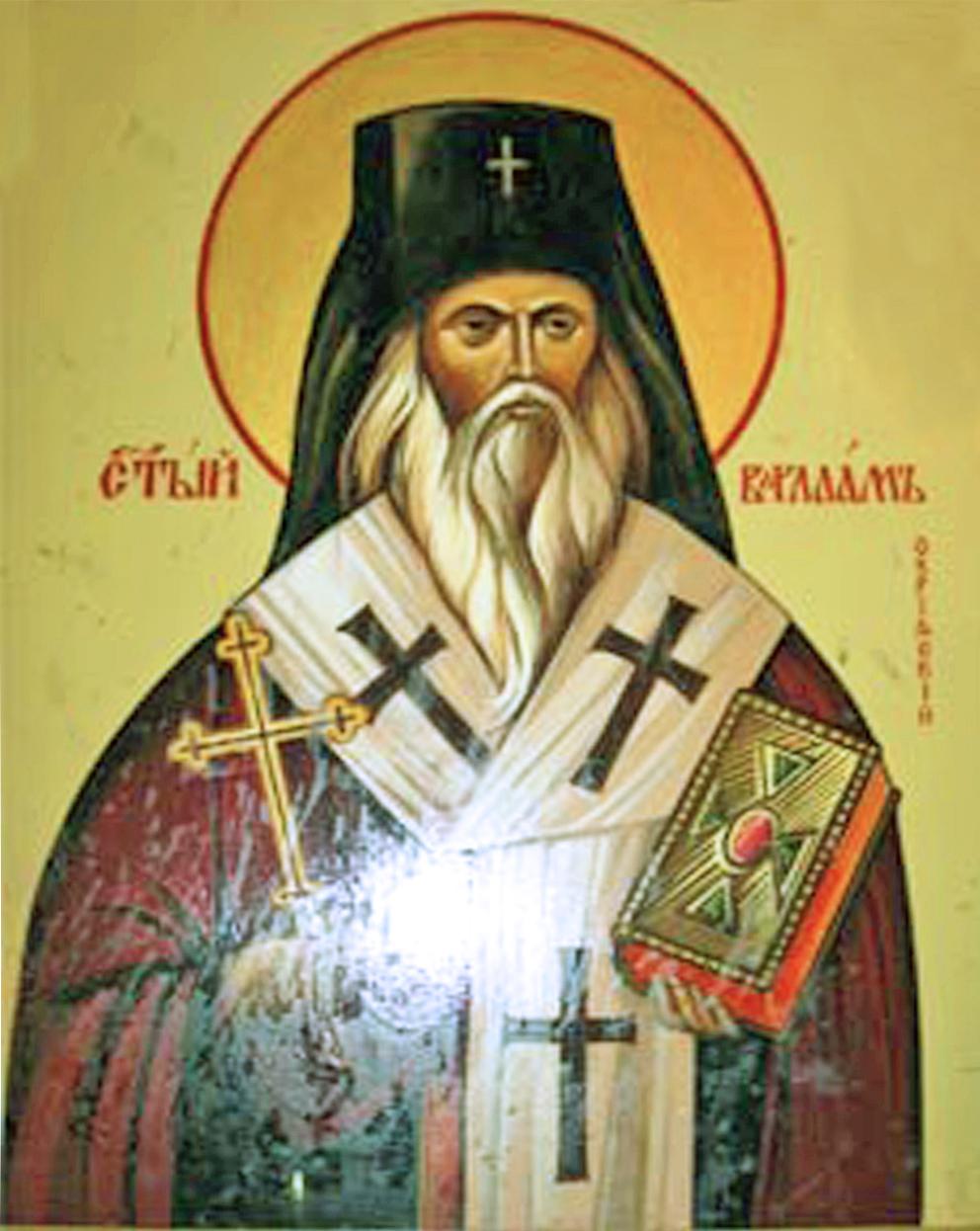 Денеска се празнува Свети Варлаам мироточив велешки