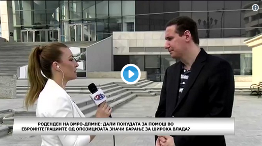 ВЛАТКО ЃОРЧЕВ VS НОВИНАРКА НА ТВ 24: Брутална комедија на прашањето за Груевски што не се пропушта