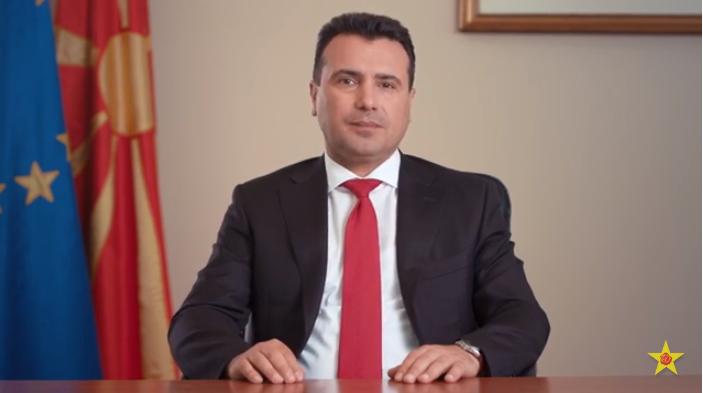 (видео) ЗАЕВ ЗА ГРЧКА ТВ АЛФА: Јас сум човекот во С. Македонија кој ќе остане запаметен дека под мое лидерство е сменето името на нашата земја
