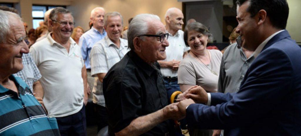 (видео) ПЕНЗИОНЕРСКИ СКОК: Покачување за 0,4 отсто, пензионерите ќе добијат поголеми пензии од 36 до 63 денари