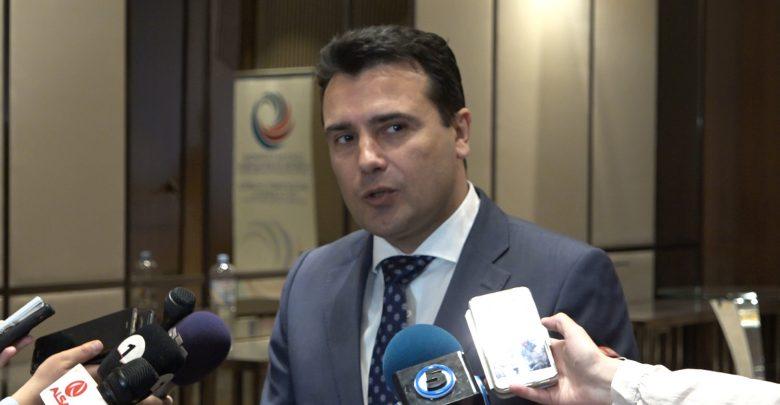 ЗАЕВ: Заразно шириме пријателство во регионот