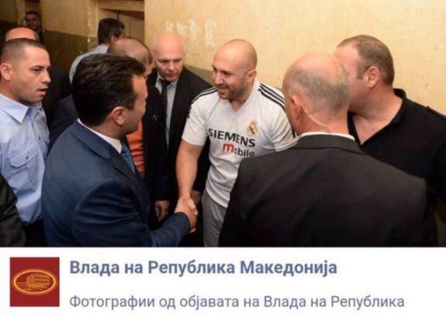 Курир: Каде е сега убиецот на Мартин Нешковски со кого Зоран Заев се слика во Идризово?