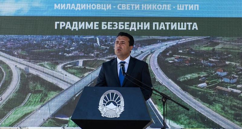 (фото) ЗАЕВ ВЕЧЕРВА: Градиме квалитетни и модерни патишта низ целата држава, градиме по план!