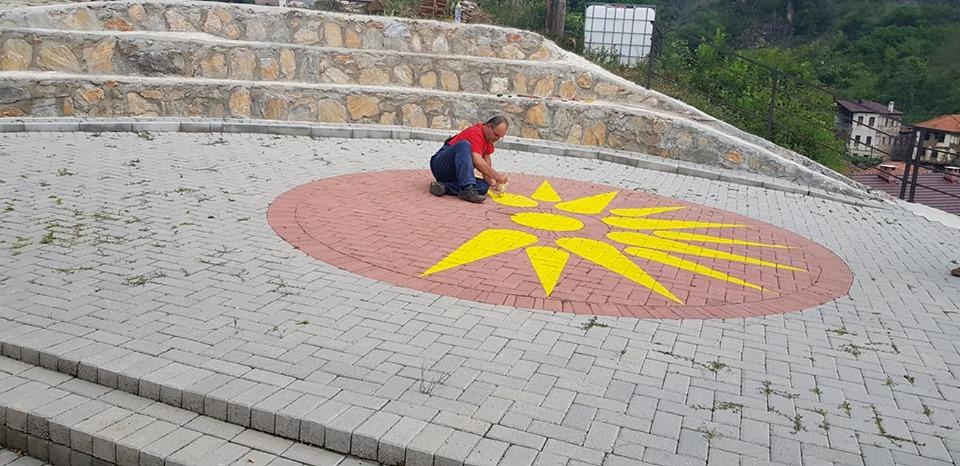 (фото) ВЛАДАТА ГО ЗАБРАНУВА, НАРОДОТ НЕ ГО ДАВА: Ново сонце од Кутлеш изгрева во Белица