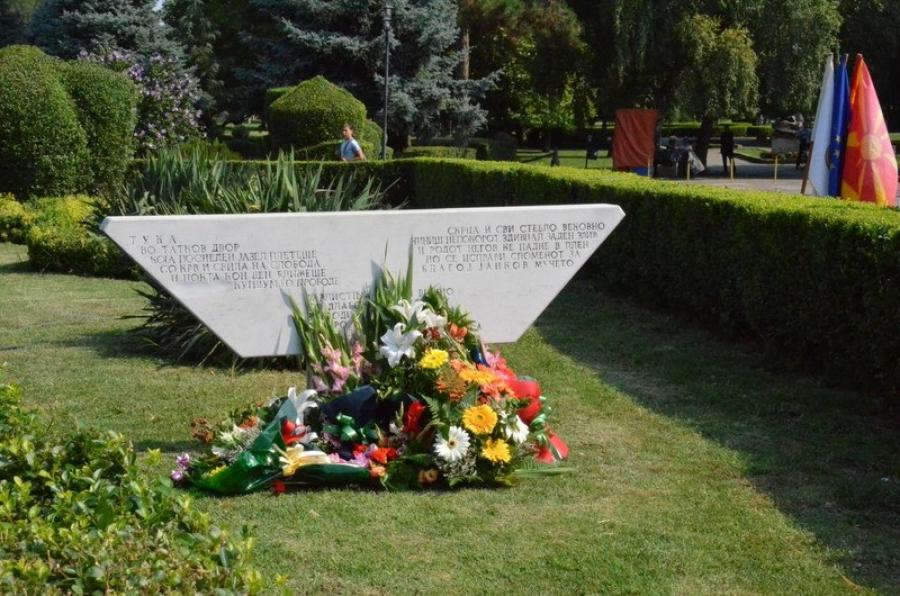 НА ДЕНЕШЕН ДЕН: Во борба со бугарскиот окупатор во Струмица загина македонскиот народен херој Благој Јанков Мучето