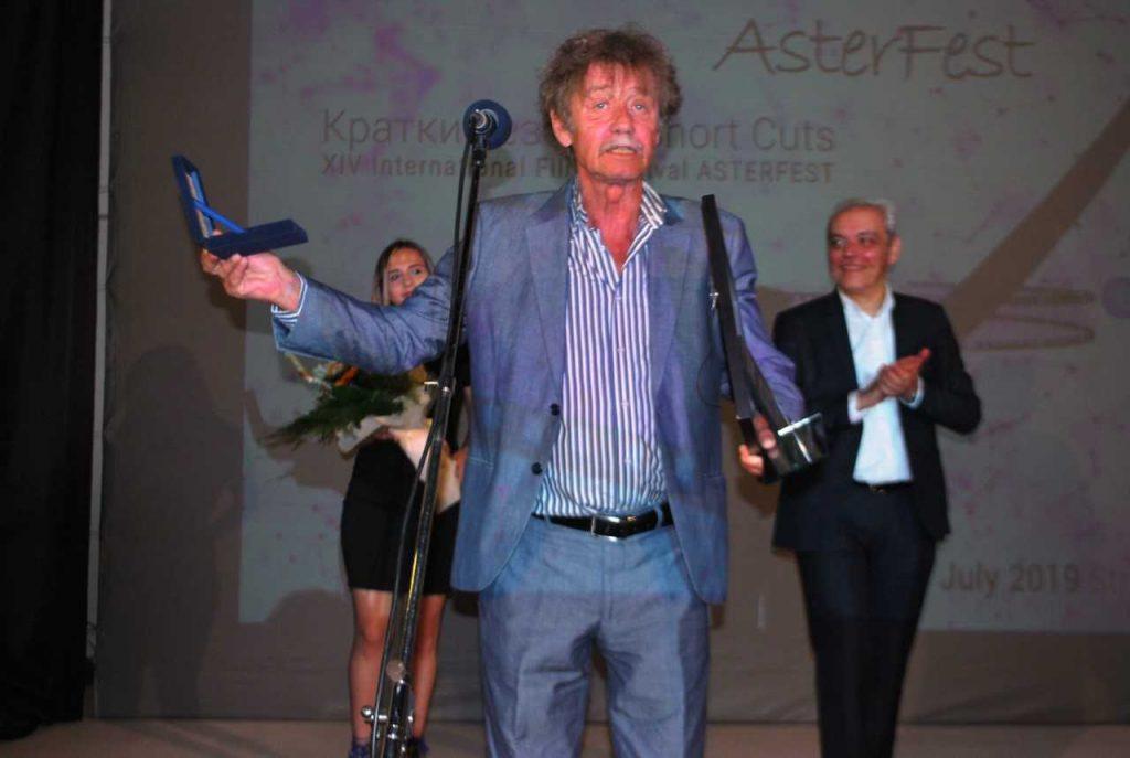 Филмски фестивал во Струмица: Астерфест отворен со награда за Чеврески
