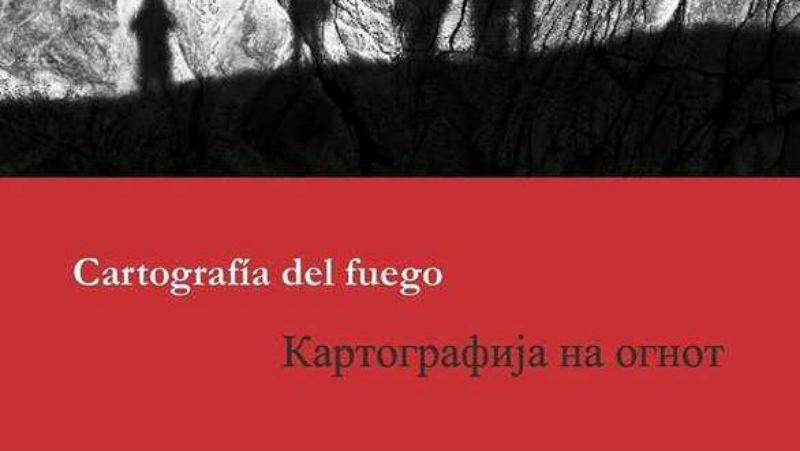 """Во Колумбија: Објавена македонската поетска антологија """"Картографија на огнот"""""""