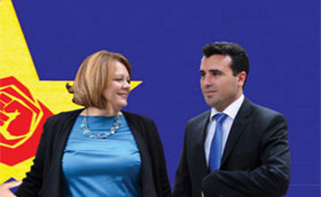ВМРО-ДПМНЕ: Катица Јанева е бела мечка на Заев
