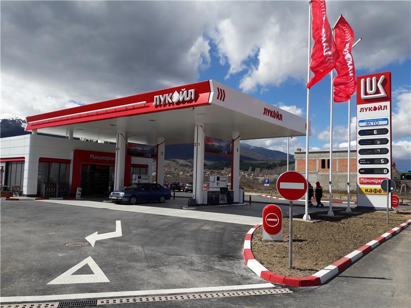 Скопје: Заев ќе ја отвори 31-та бензиска пумпа на Лукоил Македонија