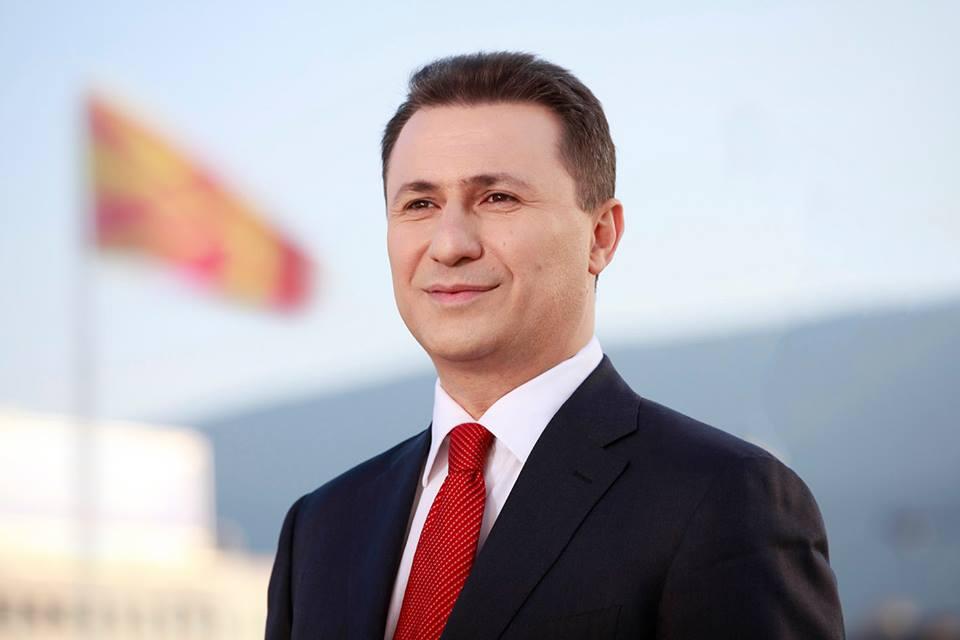 Груевски: Нека е Пресвета Богородица секогаш со нас Македонците и со сите од Македонија