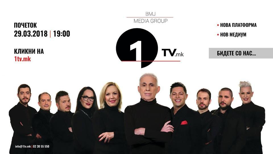 КРАЈ НА ПРОГРАМАТА: Се изгасна 1 ТВ на Боки 13
