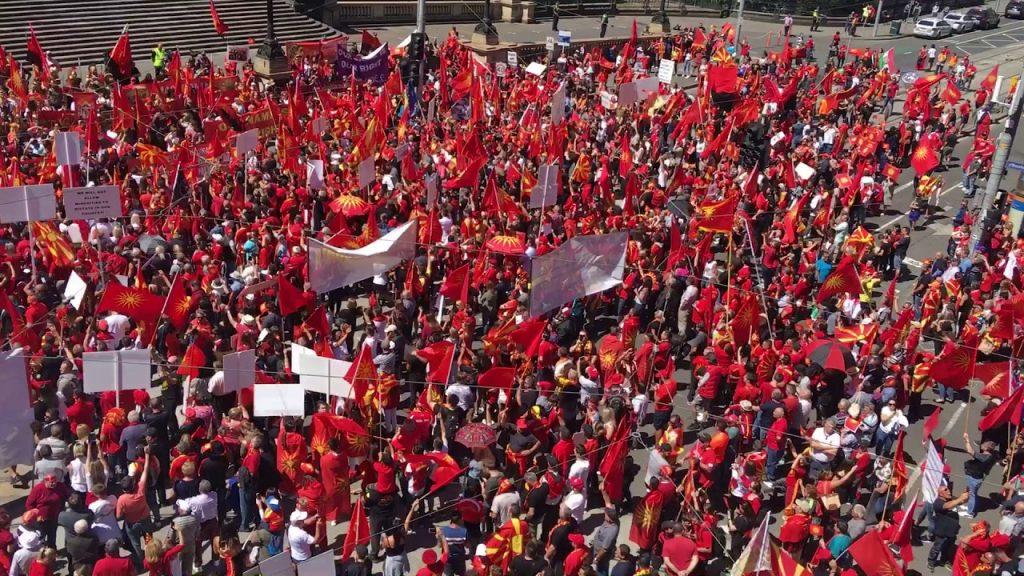 НА ДЕНЕШЕН ДЕН: Во 1992-ра се одржа голем семакедонски протест против декларацијата на ЕУ за смена на името на Република Македонија