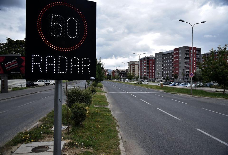 Скопје: Казнети 55 пребрзи возачи