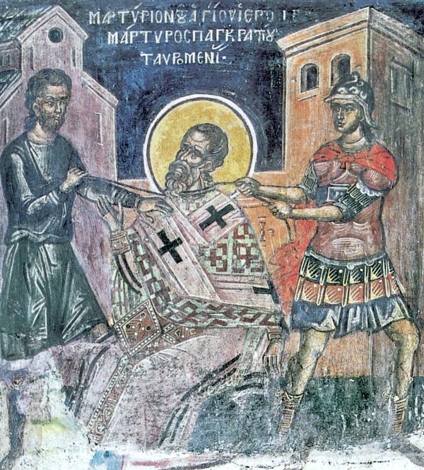 КАЛЕНДАР НА МПЦ: Денеска е Св. свештеномаченик Панкратиј