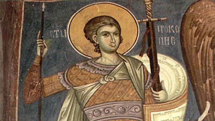 КАЛЕНДАР НА МПЦ: Денеска е Св. великомаченик Прокопиј