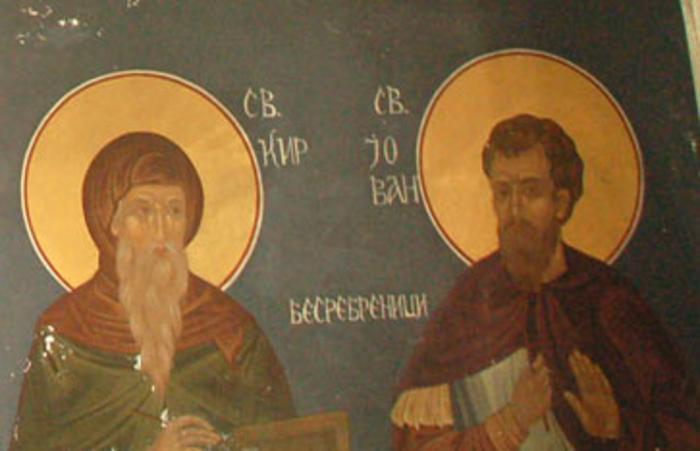 ОД КАЛЕНДАРОТ НА МПЦ: Денеска е Пренесување на моштите на св. бесребреници и чудотворци Кир и Јоан