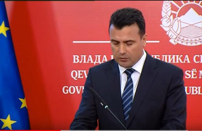 ЗАЕВ: Со Бугарија решивме шест историски личности, ќе не поддржат за датум!