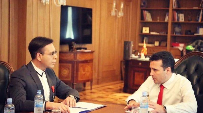 ВМРО-ДПМНЕ: Заев итно на распит и да објасни како Боки Тредичи поставувал важни директори