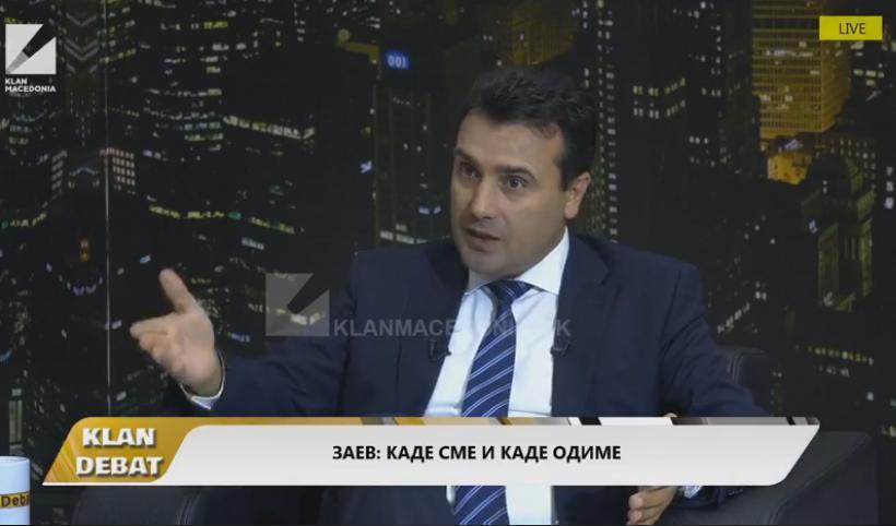 ЗАЕВ: Поддршката за името С. Македонија лани беше само 17, а сега е и до 68 отсто од граѓаните