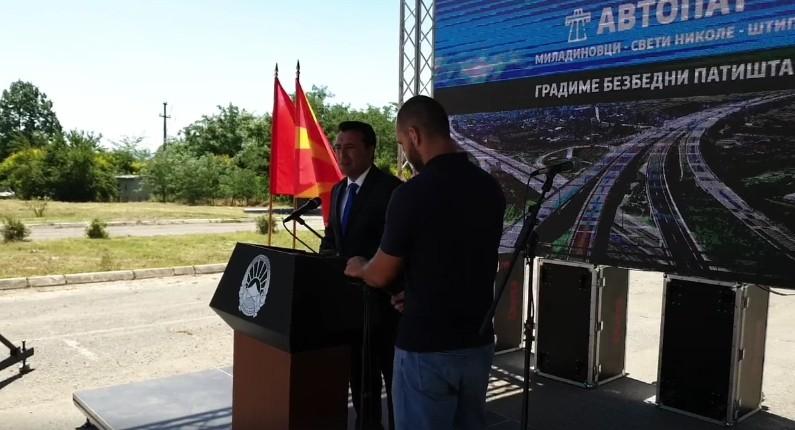 ЗАЕВ ГО ПУШТИ ВО УПОТРЕБА: Покрај автопатот од Скопје до Штип ќе засадиме 600.000 багреми