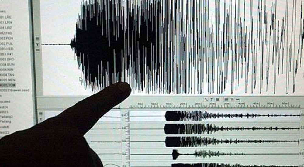 Земјотрес во Грција: Потрес од 3,8 степени по Рихтер кај Атина