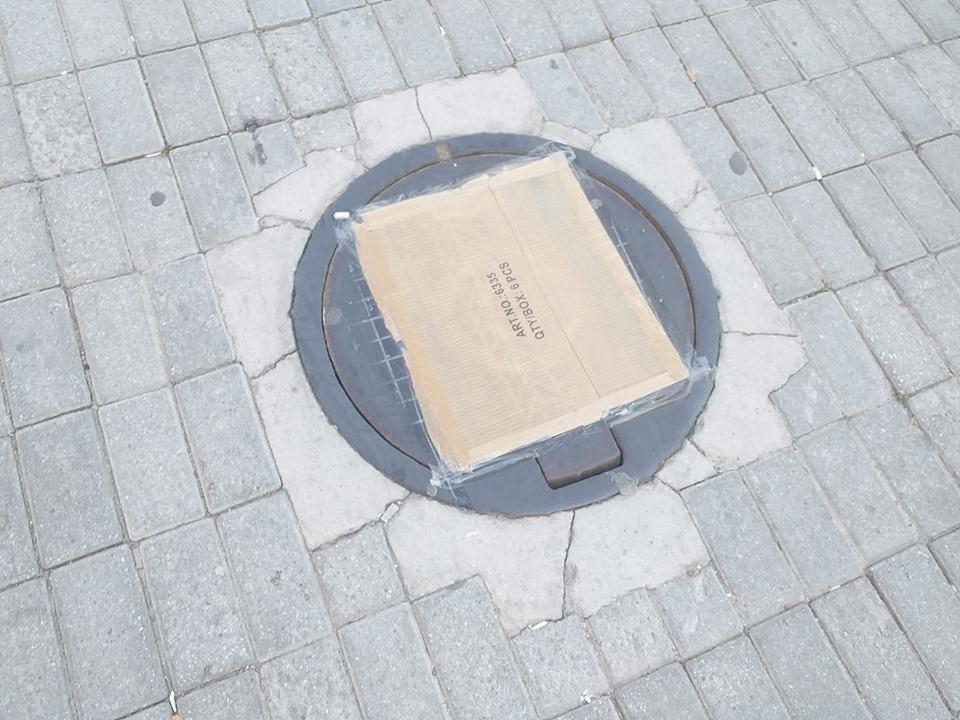 """ЗАЕВ И ЦИПРАС ГО РЕШАВАЛЕ И ПРОБЛЕМОТ СО ШАХТИТЕ: Еве како во Прилеп се """"брише"""" Сонцето од Кутлеш на канализационите шахти!"""