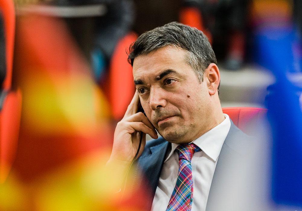 ДИМИТРОВ: ЕУ ни должи да биде јасна кон нас