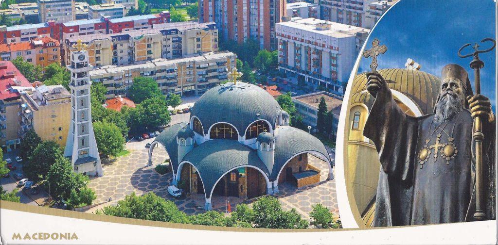 НА ДЕНЕШЕН ДЕН: Во Скопје е осветена Соборната црква Св. Климент Охридски, а во Крушево 15.000 аскер ја нападна Крушевската Република