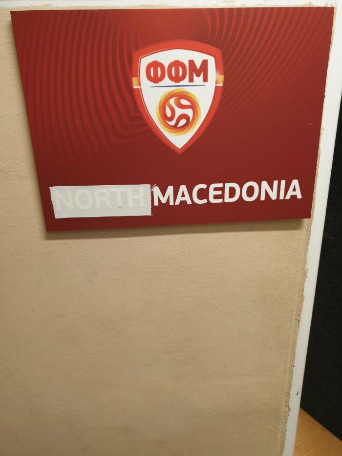 """ТУРНИР ВО ЧЕШКА: Македонските фудбалски надежи го покрија """"северна"""" остана само Македонија"""