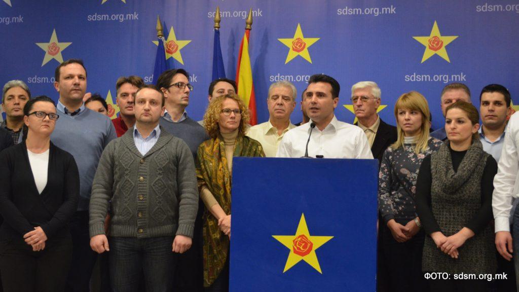 СДСМ: Залудни се обидите на ВМРО-ДПМНЕ да ја наруши и загрози истрагата за Рекет