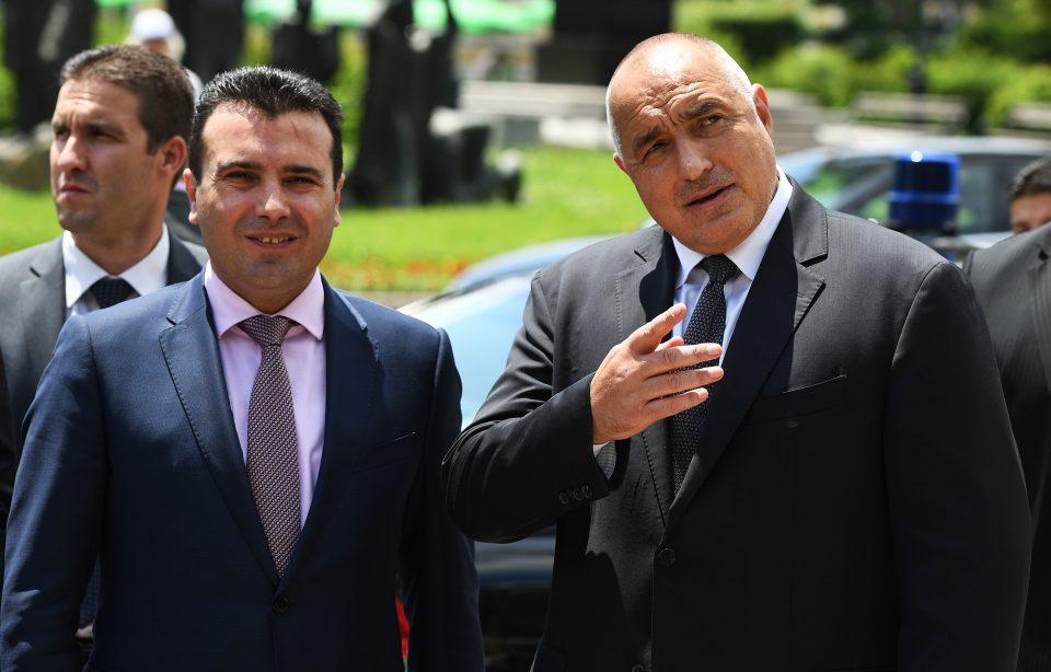 СДСМ СЕ ФАЛИ: Договорот со Бугарија денес е инспирација за соработка и добрососедство во регионот но и пошироко!