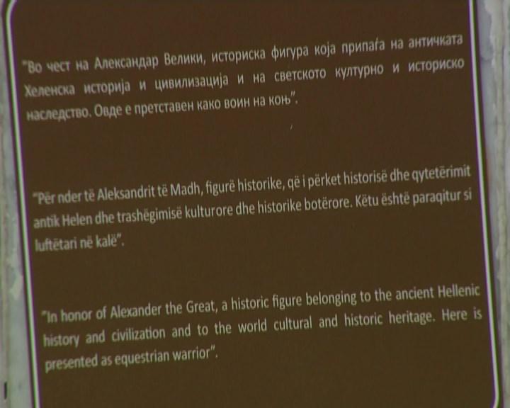 """Зошто првите биографии за Александар, 400 години по неговата смрт, не се доказ дека тој е дел од """"хеленската историја""""?"""