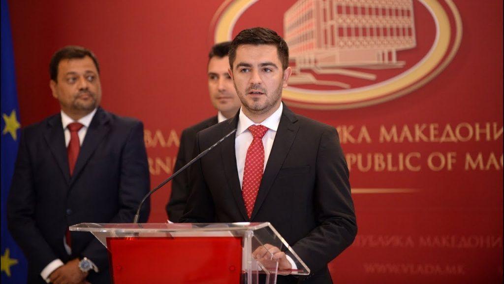 Бектеши како македонско-косовски министер бојкотира форум во Молдавија зашто Косово не било покането