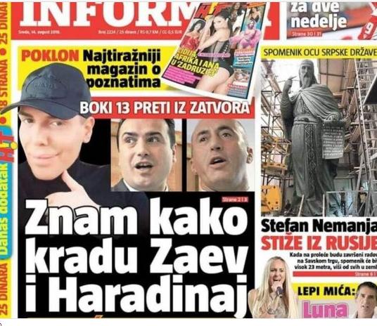 БОКИ 13 ВО ИНФОРМЕР: Знам како крадат Заев и Харадинај