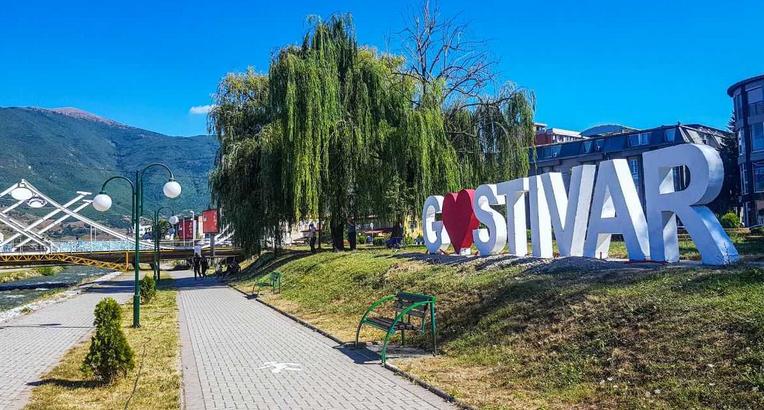 Гостивар доби монументална скулптура со името на градот