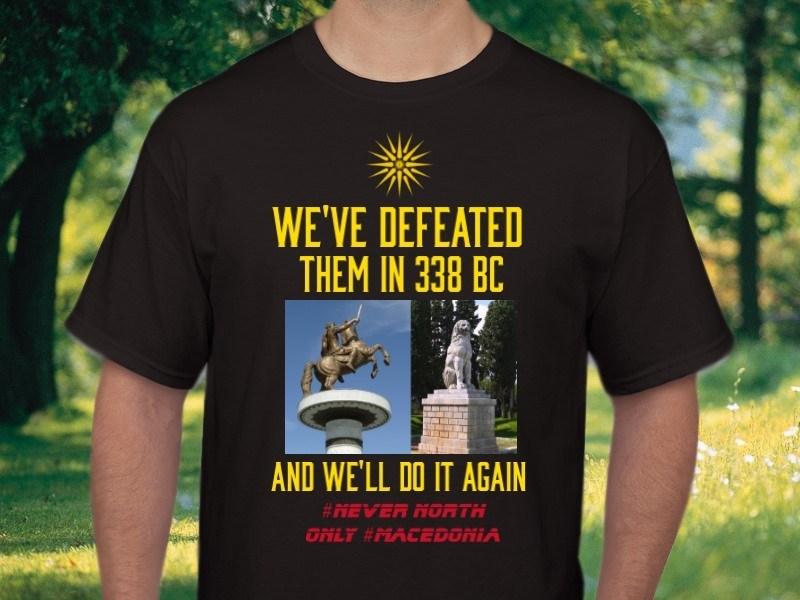 МАКЕДОНСКИ ОДГОВОР НА ГРЧКАТА МАИЧКА: Ги поразивме во 338 г. п.н.е. и ќе го направиме тоа повторно!