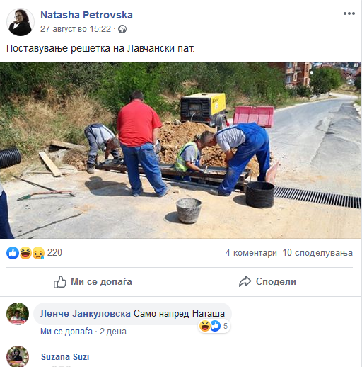 КОЛОСАЛЕН УСПЕХ НА БИТОЛСКАТА ГРАДОНАЧАЛНИЧКА: Петровска се пофали со поставена решетка на Лавчански пат!