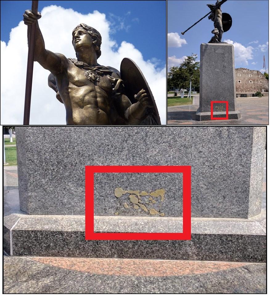 """МЛАДИ ЗА МАКЕДОНИЈА: Летна """"хеленската"""" табла од споменикот на Александар Македонски во Прилеп"""