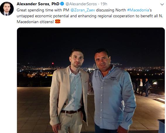 МАЛИОТ СОРОС СЕ ПОФАЛИ: Поминав одлично време со Заев