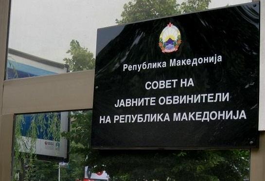АФЕРА РЕКЕТ: На Советот на обвинители малку му беа 8 часа расправа за да одлучи дали Јанева, која е во Шутка, несовесно и нестручно работела