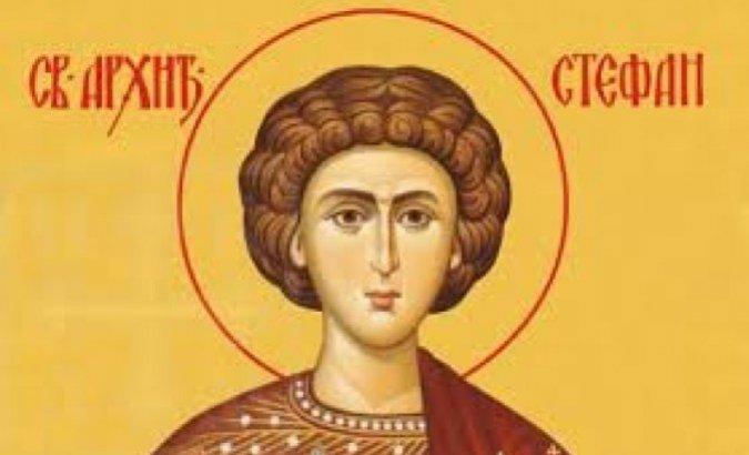КАЛЕНДАР НА МПЦ: Денеска е Откривање и пренос на моштите на Св. архиѓакон Стефан