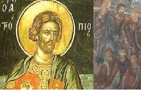 КАЛЕНДАР НА МПЦ: Денеска е Св. маченик Евсигниј