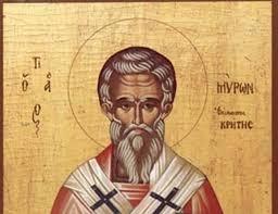 КАЛЕНДАР НА МПЦ: Денеска е Св. свештеномаченик Мирон
