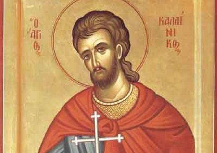 КАЛЕНДАР НА МПЦ: Денеска е Св. маченик Калиник