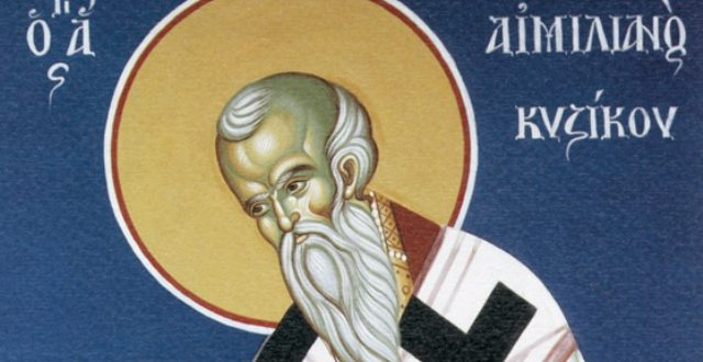 КАЛЕНДАР НА МПЦ: Денеска е Св. Емилијан Исповедник