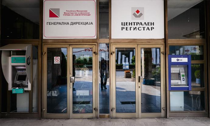 Поранешниот директор на Централниот регистер доби обвинение