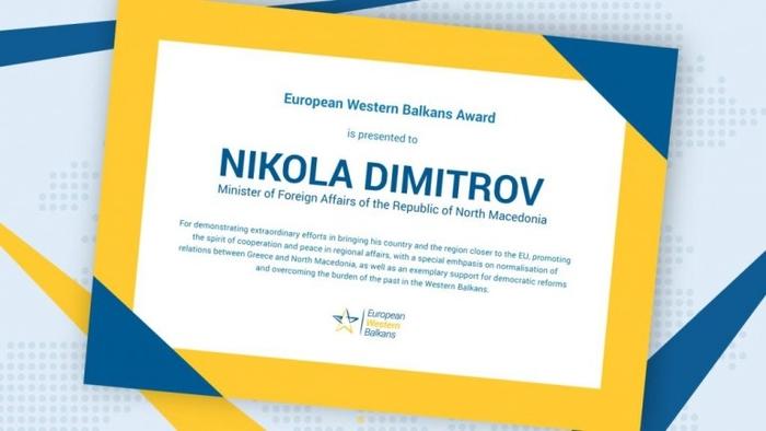 МНР: Министерот Димитров доби награда од портал