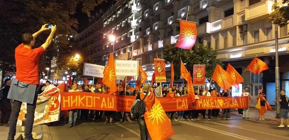 ТРАЈКОВСКА: Македонското име е природно, не може да се смени со кревање два прста!