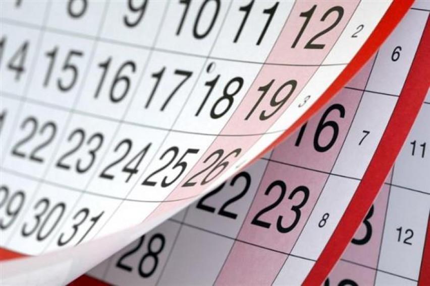 Астрономски календар: До крајот на годината уште 38 дена